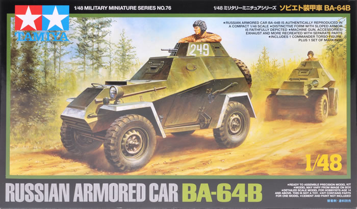 Russian BA64B Armored Car