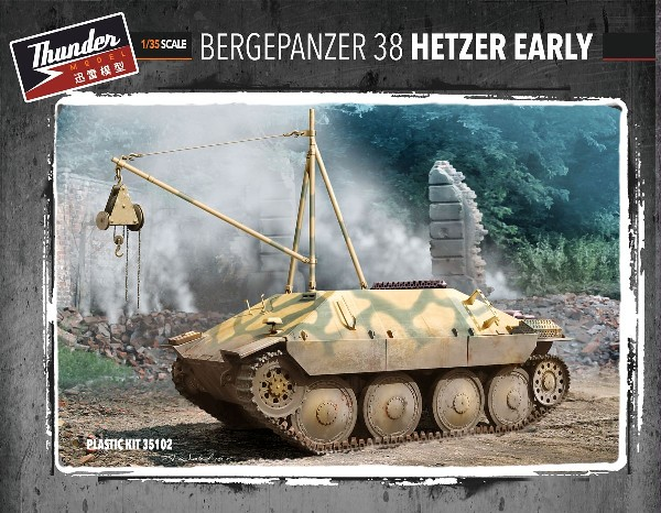 WWII German Bergepanzer 38 Hetzer Early Recovery Vehicle