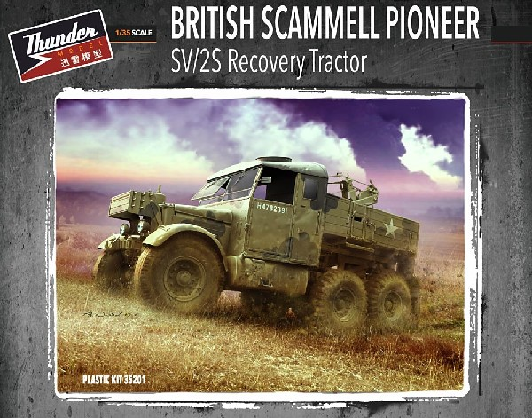 WWII British Scammell Pioneer SV/2S Recovery Tractor