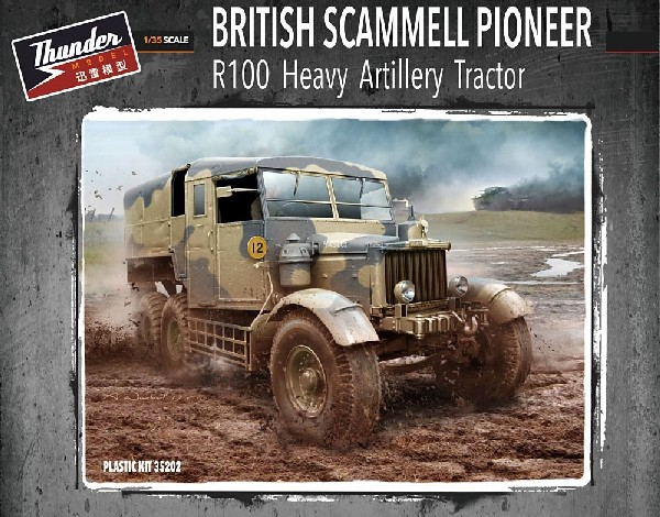 WWII British Scammell Pioneer R100 Heavy Artillery Tractor