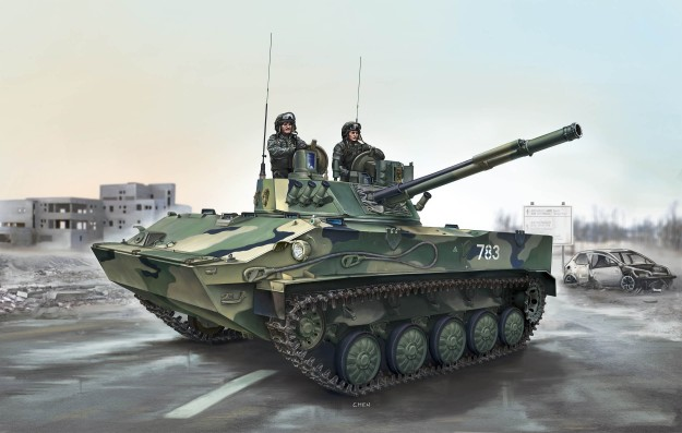 Russian BMD4 Airborne Fighting Vehicle