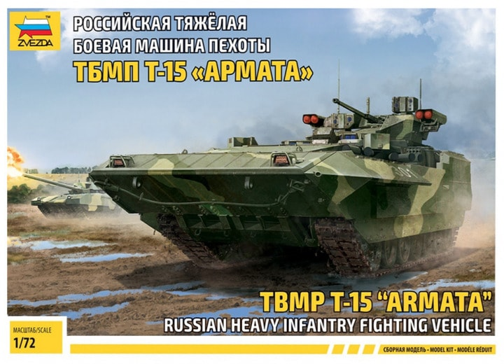 Russian TBMP T15 Armata Heavy Infantry Fighting Vehicle