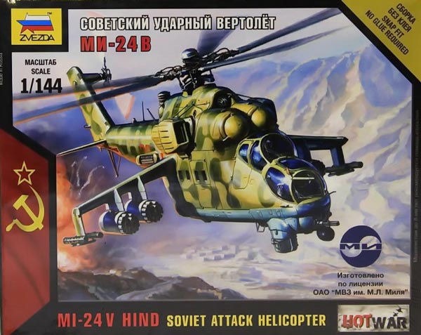 MIL24 Russian Attack Helicopter