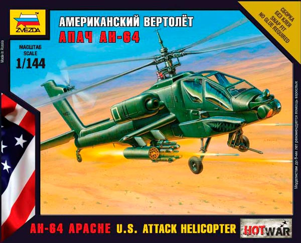 AH64 Apache US Attack Helicopter